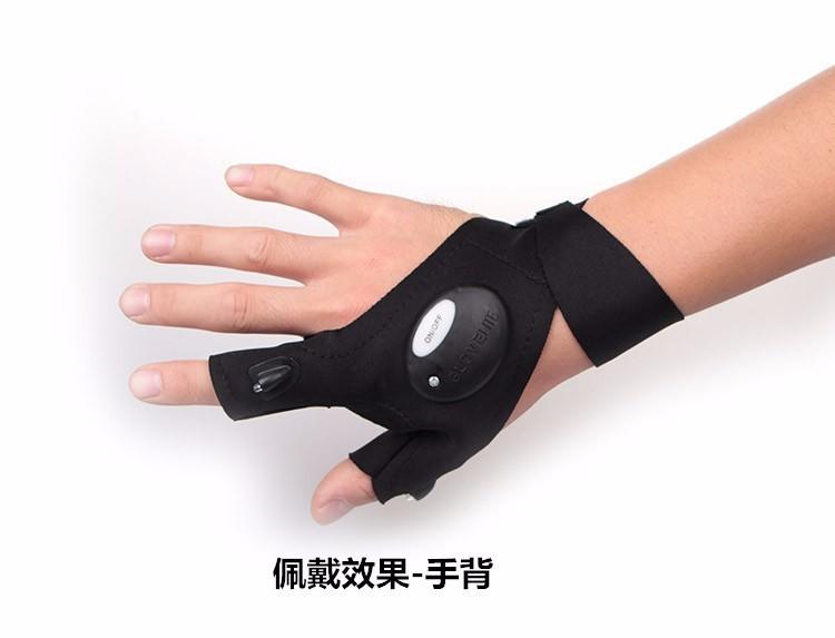 Sarung tangan ini dilengkapi dengan lampu LED pada bagian ujung jari sehingga dapat mengeluarkan cahaya. Sangat cocok untuk digunakan untuk memancing, ...