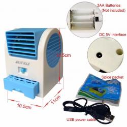 AC Duduk Mini | Mini Fan Air Conditioner Fragrance Portable Tanpa Baling ( kode 105 )